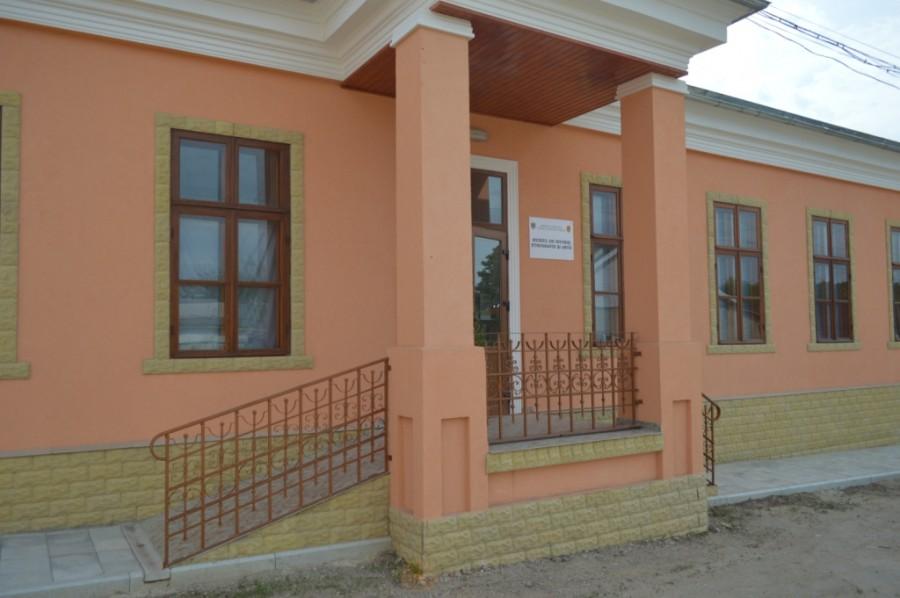 Muzeul de istorie, etnografie și artă