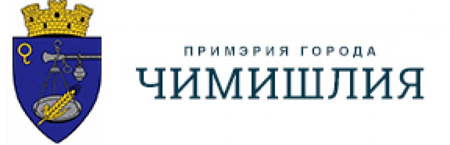 Logo_cu_Stema_Small_ru.JPG